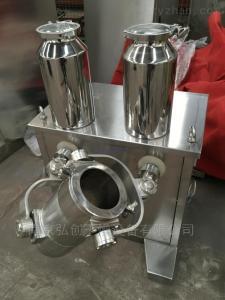SYH不銹鋼304材質食品級換桶試驗三維混合機