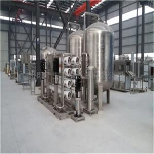 千業水處理實驗室反滲透純水設備