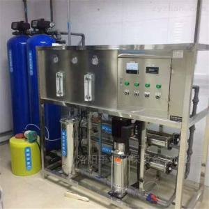 QY離子交換純水設備