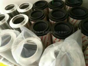 2600R010BN4HC贺德克液压油滤芯