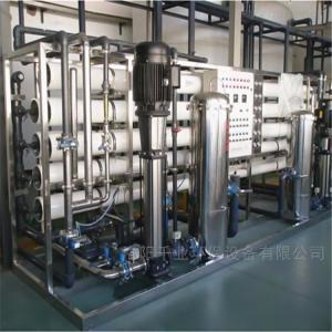 QY醫藥行業純凈水設備