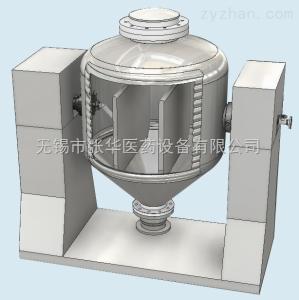 304全自動單錐干燥機