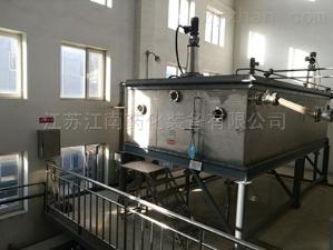 貯槽(方槽、高位槽、計量槽)
