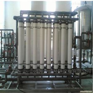 QY小型超濾凈水設備