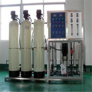 QY反滲透純凈水設備