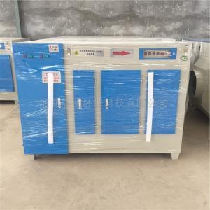 CM-DG-10000等離子一體化廢氣凈化器環保設備*商家