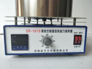 DF-101T-5L/10L/15L加熱磁力攪拌器
