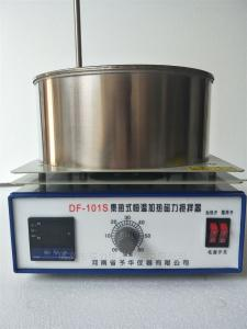 DF-101S-2000ml高溫油浴鍋丨加熱溫度400度丨帶磁力攪拌