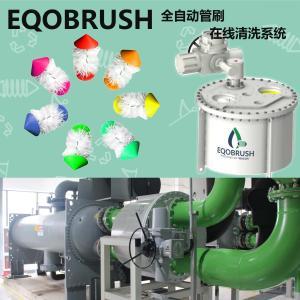 EQB-A水冷機組除垢EQOBRUSH冷凝器在線清洗系統