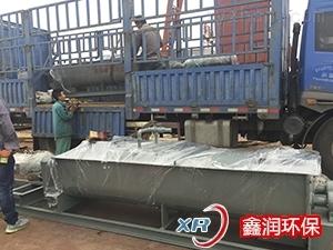 雙軸粉塵加濕機/滄州鑫潤環保sell/粉塵加