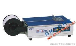捆扎機 半自動捆扎機 河南鄭州捆扎機 KZBT 半自動捆扎機
