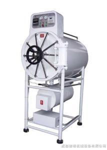YXQ-WY21-600電熱臥式圓形壓力蒸汽滅菌器