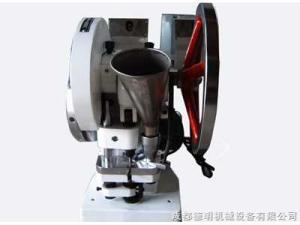 ZP01單沖壓片機