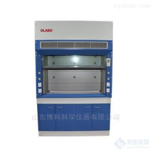 歐萊博OLB-1800QG化驗室通風柜