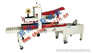 捆扎封箱生產線 河南鄭州捆扎封箱生產線 APL-CS06 捆扎封箱連動線