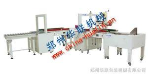 捆扎封箱生產線 河南鄭州捆扎封箱生產線 APL-CSS03 捆扎封箱連動線