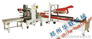 捆扎封箱生產線 河南鄭州捆扎封箱生產線 APL-CS09 捆扎封箱連動線
