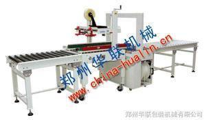 捆扎封箱生產線 河南鄭州捆扎封箱生產線 APL-CSS05 捆扎封箱連動線