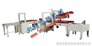捆扎封箱生產線 河南鄭州捆扎封箱生產線 APL-CSS04 捆扎封箱連動線