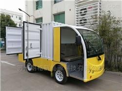 LG-TB30X梅州三開門電動廂式貨車價格