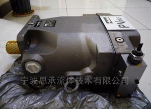 PV092R1K1T1NMMCPARKER原裝軸向柱塞泵