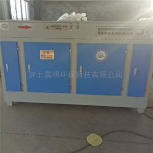CM-UV-5000UV光解催化紫外线除臭设备工业废气净化器