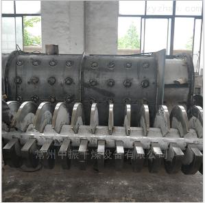 KJG空心桨叶干燥机生产厂家