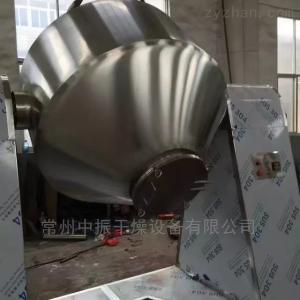 SZG中振干燥 SZG双锥回转真空干燥设备