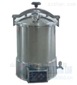 滨江医疗手提式高压蒸汽灭菌器YX-24HDD