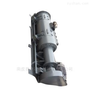 DSZ中冶制造DSZ單軸粉塵加濕攪拌機 型號齊全