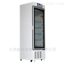 XC-400400升血液專業冷柜\XC-400血液保存箱
