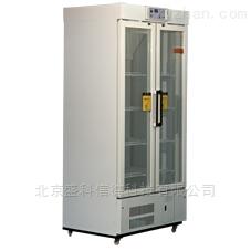 YC-626澳柯瑪(AUCMA)醫用冷藏箱 YC-626