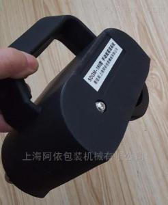 SDGY-180型手動紙箱滾碼機