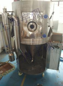 Y-LGP高速離心噴霧干燥機