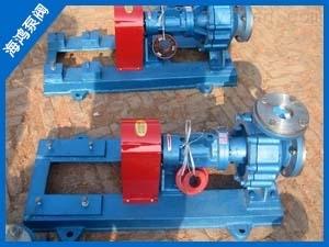 背包式螺杆泵/海鸿泵阀sell/重油输送泵