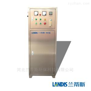 纯净水杀菌臭氧发生器 饮用水消毒臭氧机
