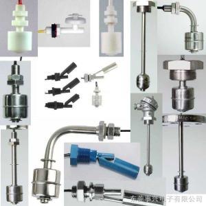 各種型號低液位*、水位控制器