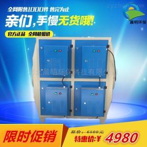 CM-DD-10000厂家限时促销DD-10000等离子净化器只限三天