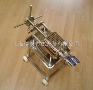 上海不锈钢过滤器