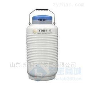 金凤小型液氮罐YDH-8-80