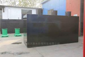LYTT许昌塑料清洗污水处理设备 全套方案供应