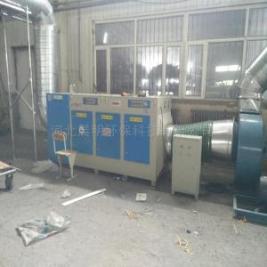 UV-8000污水除臭設備選用uv光氧凈化器