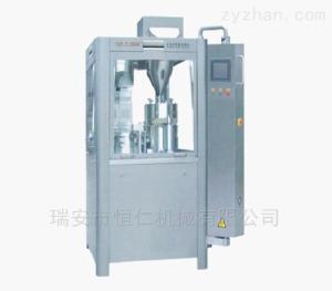 NJP-1500.1800.2000型全自動膠囊填充機