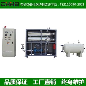 CHD10万大卡120KW 制药反应釜专用导热油电锅炉