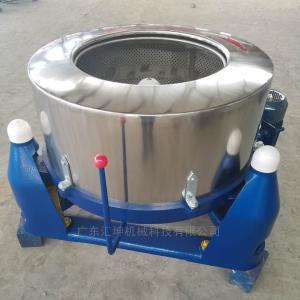 LS-1200三足脫水機   工業工業脫水