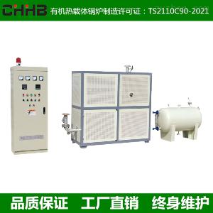 CHD電加熱導熱油爐性價比高