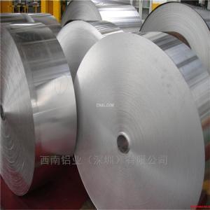 10701070鋁帶,5083可折彎鋁帶-7075防腐鋁帶