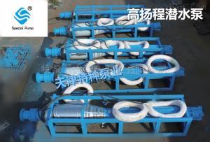 QKQK粗短礦用潛水泵選型