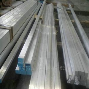 60616061鋁排,2024進口耐高溫鋁排*3003鋁排