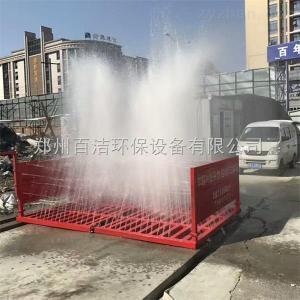 安徽工地洗轮机厂家,郑州百洁